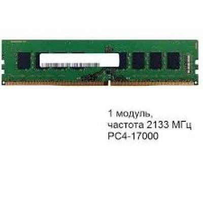 Оперативная память DDR-4 2GB PC-17000 AFOX